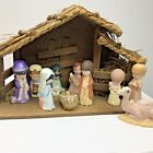 Holland Mold Vintage Young Children Nativity Scene 10 Piece Rare