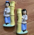 Vintage 1950s Asian Girl  Boy Wall Pocket Bud Vase Set