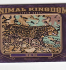 Hunting with 2012 Goodwin Champions Animal Kingdom Patch Cards 16
