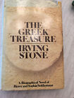 THE GREEK TREASURE SIGNED FIRST EDITION by IRVING STONE