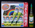 Bonsai Rainbow Flower 12 x 33 ml Vitamin Ampullen zur Pflanzenstrkung 2