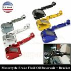 Motorcycle Brake Clutch Master Cylinder Fluid Reservoir Oil Tank Cup Bracket CNC