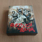 Castle Of The Brave Man Yoshihiko And Demon King Blu Ray