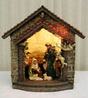 DEPARTMENT 56 LARGE 17 1 2 LIGHTED NATIVITY NICHE W ORIGINAL BOX RARE
