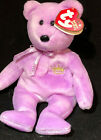 TY Beanie Baby - YOURS TRULY the Bear Hallmark Gold Crown Exclusive 8.5 purple