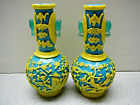 Important pair of Chinese peking glass 2 tone bottle vases18thC
