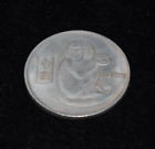 Tibet Silver Plated Chinese Zodiac Feng Shui BAGUA Coins monkey A 02