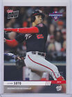 2019 Topps Now Washington Nationals World Series Champions Cards 9