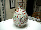 Beautiful Chinese porcelain famille rose bats vase Guangxu mark and period 19thC