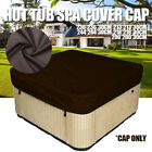US Store Hot Tub Spa Cover Outdoor Oxford fabric Waterproof Dust Protector Case