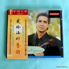 Artistry of Guillermo Figueroa Japan Gold CD NEW Golden String Butterfly Lovers