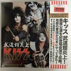 Kiss Burning Hellfire Budokan 1977 Limited Edition 2CD 36 Tracks Empress Valley