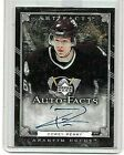 Corey Perry Cards and Rookie Card Guide 21