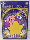 Kirby of the Stars TAITO Starry Sky Blanket Stained Glass Style Design