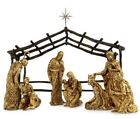 Michael Aram Gold Nativity Set Special Edition 40017543 New 1950
