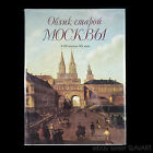 BOOK Old Images of Moscow Russian history photograph engraving painting postcard
