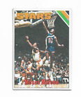 Top Philadelphia 76ers Rookie Cards of All-Time 31