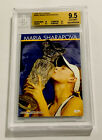 5 Maria Sharapova Cards Worth Collecting 14