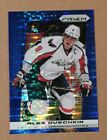 Breaking Down the 2013-14 Panini Prizm Hockey Prizm Parallels and Where to Get Them 28