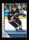 Mr. 700! Top Alexander Ovechkin Rookie Cards 15