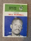 Top 10 Bill Russell Basketball Cards of All-Time 15