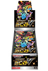 Pokemon Card Game Sword  Shield Expansion Pack High Class Pack Shiny Star V