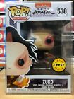 Ultimate Funko Pop Avatar The Last Airbender Figures Gallery and Checklist 24