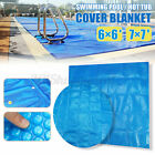 6ft 7ft Spa Hot Tub Thermal Bubble Solar Blanket Cover Heat Retention for Pool