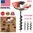 52cc Post Hole Digger Gas Powered Earth Auger Borer Fence Ground Drill 3 Bits