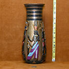 Egyptian style Vase with Colorful Raised Images