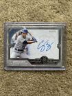 2017 Topps Museum Collection Baseball Cards 54