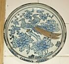 Japanese Gold Imari Blue  Gold Peacocks On A Branch Round Shallow Bowl 9
