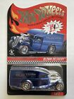 HotWheels RLC 2011 sELECTIONsBLOWN DELIVERY437 9408FREE SHIPPING
