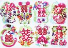 Paper Cuts Double Happiness Set 8 colorful Single pieces Zhou 2 packets Lot