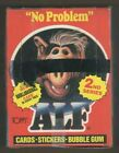 1987 TOPPS ALF SERIES 2 TRADING CARD BOX 48 CARD STICKER FACTORY SEALED PACKS