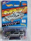 Hot Wheels Back To The Future III DeLorean Charawheels Bandai