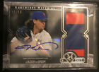 2017 Topps Museum Collection Baseball Cards 2