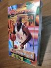 93 94 TOPPS FINEST SEALED BOX EXTREMELY RARE MJ REFACTOR???🔥🔥🔥