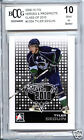Tyler Seguin Cards, Rookie Cards and Autographed Memorabilia Guide 42