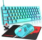 60 UK Layout Wired Mechanical Gaming Keyboard and Mouse Set Type C RGB Backlit