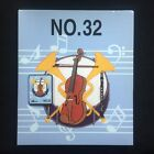 Music Instruments Embroidery Designs card 32 for Deco Brother Baby Lock White