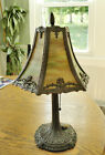 Vintage Art Nouveau Table Lamp with Curved Slag Glass Shade as is missing glass
