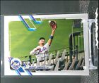 2021 Topps Series 2 Baseball Variations Checklist and Gallery 160