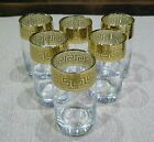 Russian Set of 6 Versace Style Highball Glasses by Promsiz Decorated Glass 10 oz