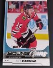 2017-18 Upper Deck Young Guns Guide and Gallery 52