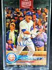 2018 Topps Opening Day Baseball Cards 8