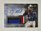 2013 Topps Inception Football Cards 20
