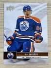 2012-13 Upper Deck Nail Yakupov RC Redemption Rookie Trade Card #TC-1 - RARE