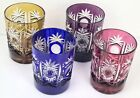 4x Whisky Glass Water Glasses Juice Glasses Flashed Glass Nachtmann O612