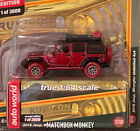 2021 CHASE Auto World 2018 Jeep Wrangler Unlimited Version A ULTRA RED